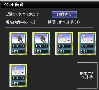 S410701-2.jpg