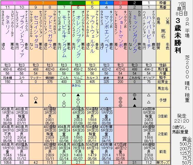 S410702-1.jpg