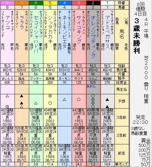 S410704-1.jpg