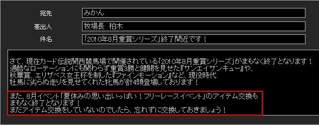 S411001-1.jpg