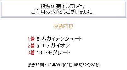 S411202-1.jpg