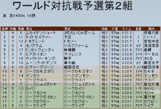 S411205-12.jpg