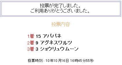 S420901-1.jpg