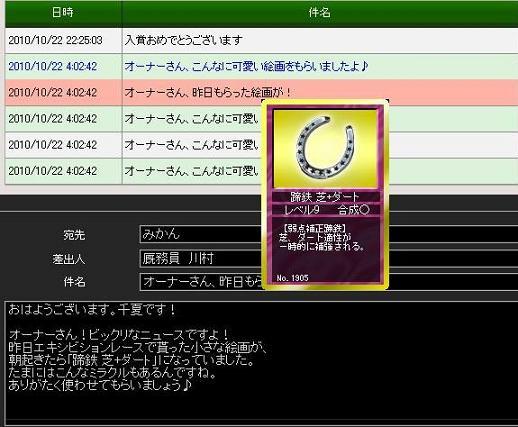 S421002-3.jpg