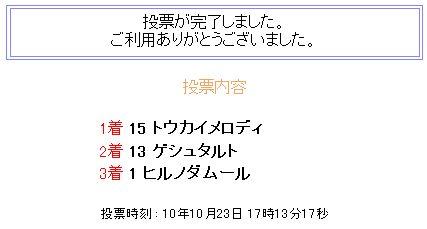 S421003-1.jpg