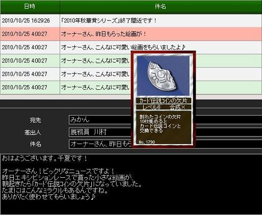 S421101-1.jpg