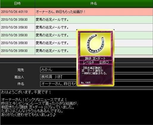 S421102-1.jpg