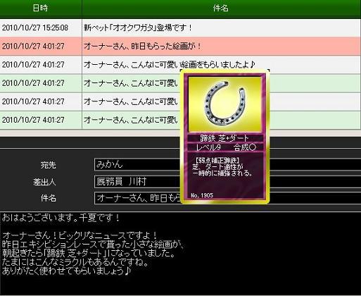 S421103-1.jpg