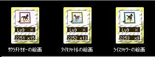 S421104-1.jpg