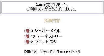 S421202-1.jpg