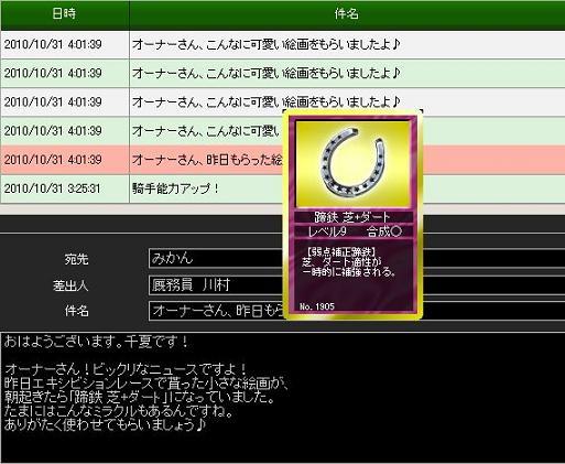 S421203-1.jpg