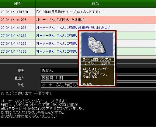 S421204-1.jpg