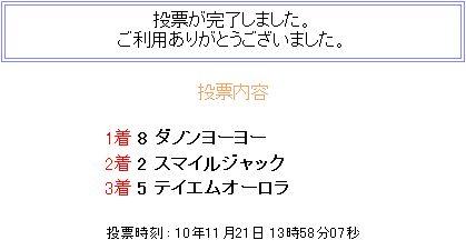 S430502-1.jpg