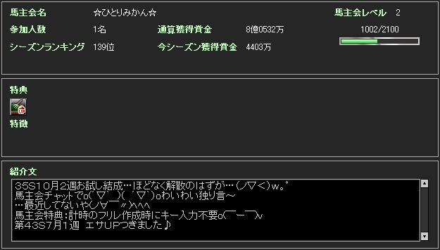S430701-1.jpg