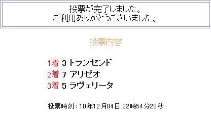 S430802-1.jpg