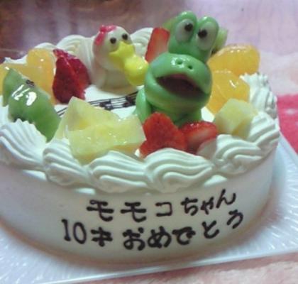 2011-0614-cake3_convert_20110615110023.jpg