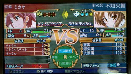 QG戦闘-舞