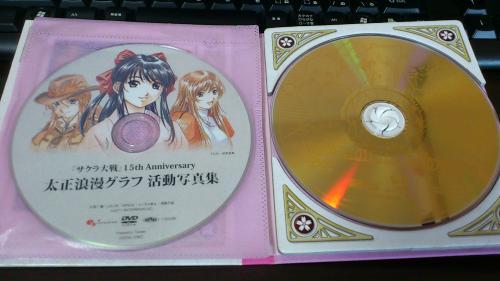 付属DVD