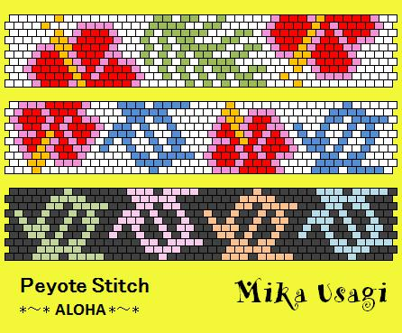 peyote stitch Hawaiian