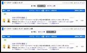 20110724-ranking