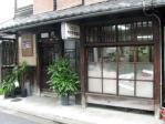 京都1008015