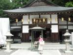 京都1008024