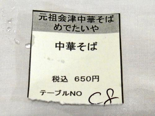 DSC00102_20110814215854.jpg