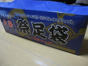 568_convert_20110814214325.jpg