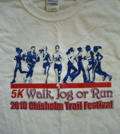 Newton 5K T-shirt