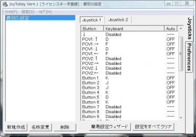 ERUR_convert_20091012191846.jpg