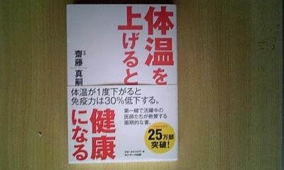 091106_154738_ed.jpg