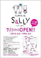 クッキー屋Sally