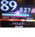 karaoke11.png