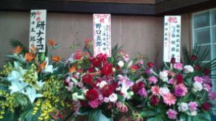 20110501143412.jpg