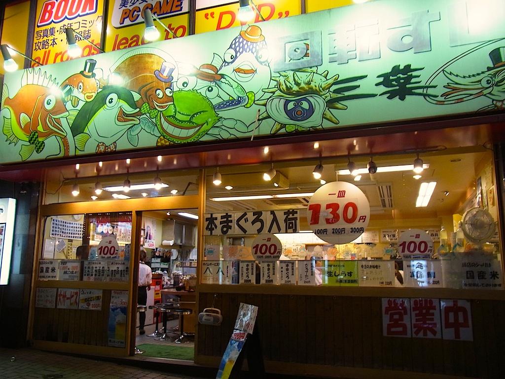 tokyoview6.jpg