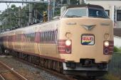 090911-JR-W-381-hanwa-2.jpg