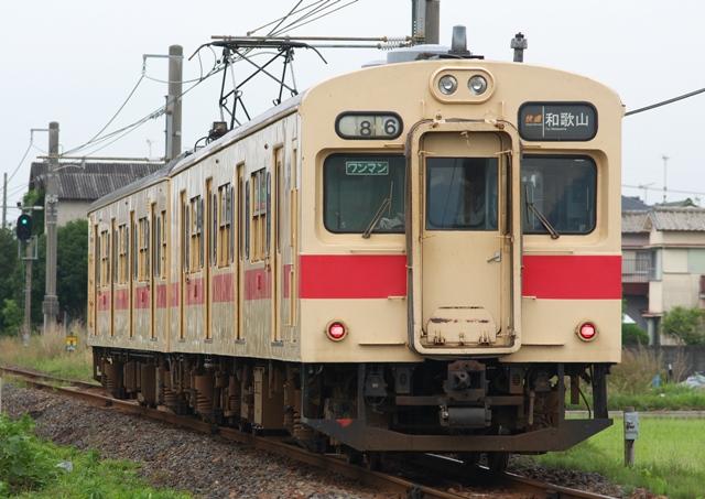 110615-JR-W-105-k-2cars.jpg