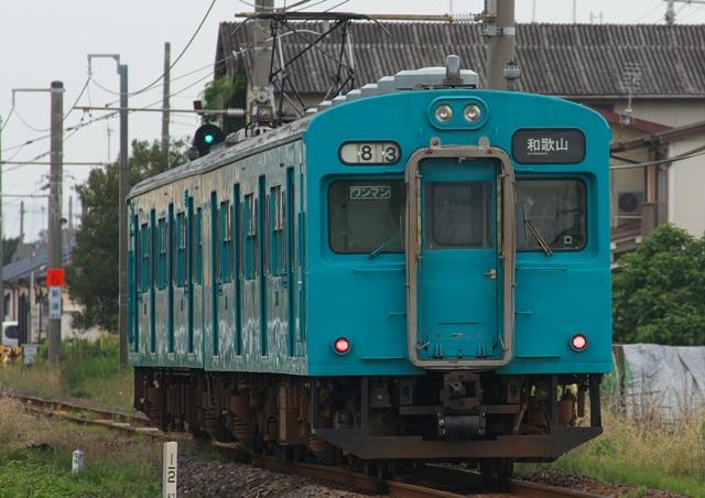 110615-JR-W-105-k-Blue.jpg