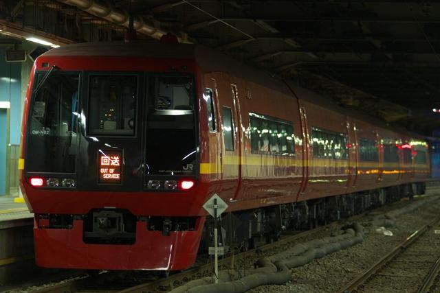 110716-JR-E-253-1000-nikkou-1.jpg