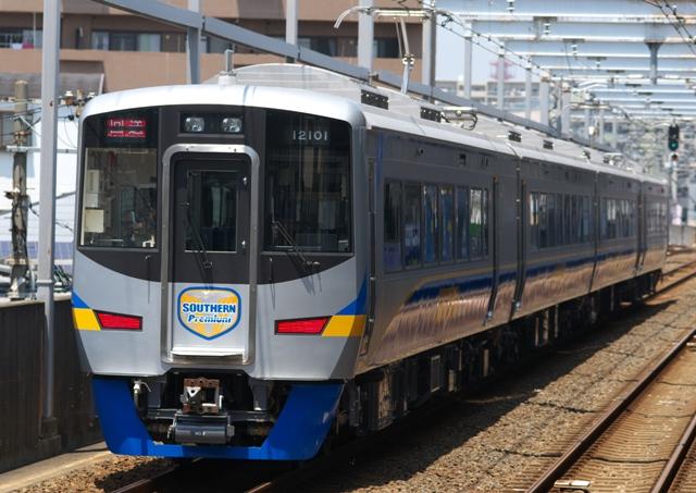 110724-12000-hagurazaki-namba-2.jpg