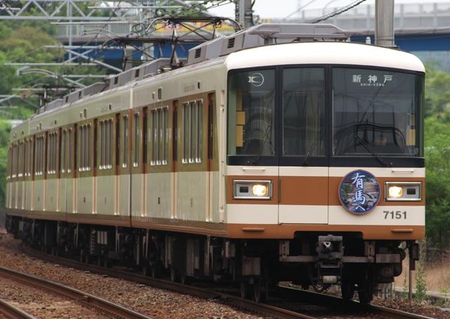 110730-hokushin-7000-1.jpg