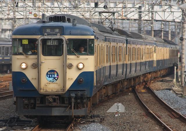 110813-JR-E-113-sayonaraHM-4.jpg
