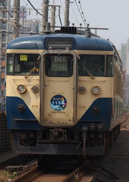 110813-JR-E-113-sayonaraHM-5.jpg