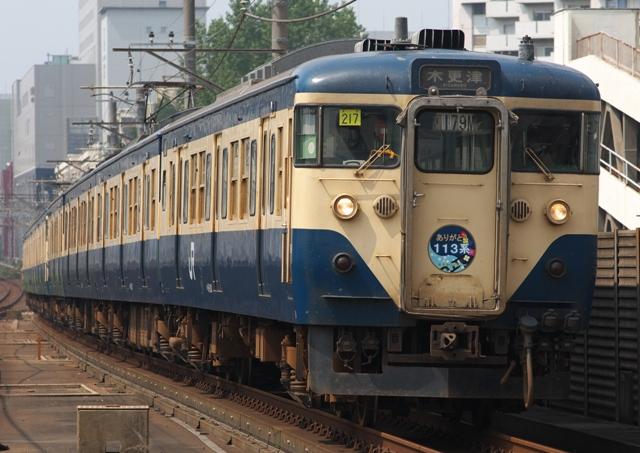 110813-JR-E-113-sayonaraHM-6.jpg