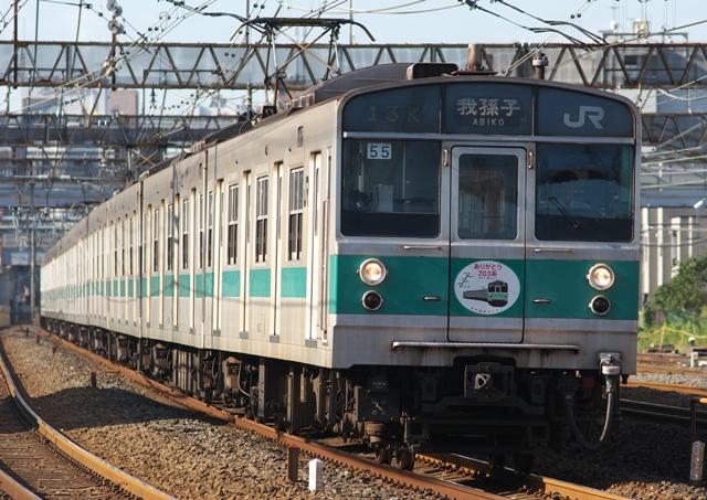 110924-JR-E-203-HM-3.jpg