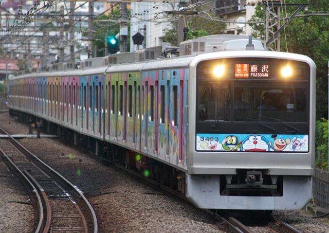 110924-odakyu-F-train-1.jpg