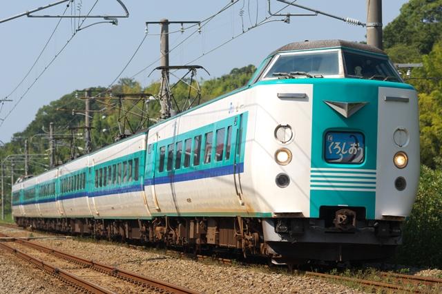 111008-JR-W-381-kuroshio.jpg