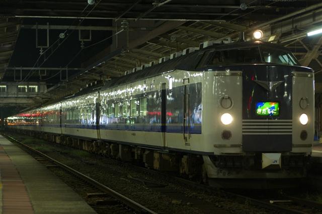 111010-JR-E-Exp-kitaaguni-1.jpg