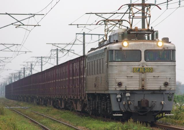 111011-JR-F-EF81-303-2.jpg