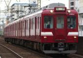 111022-kintetsu-sengyo-3.jpg